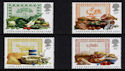 1989-03-07 SG1428/31 Food and Farming Stamps MINT Set