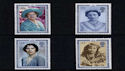 1990-08-02 SG1507/10 Queen Mother 90th Stamps MINT Set