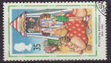 1994-04-12 SG1818 35p Picture Postcards Stamp Used (23433)