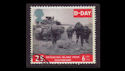 1994-06-06 SG1828 25p D-Day Anniv Stamp Used (23443)
