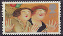 1995-03-21 SG1861 Greetings Girls on Town Stamp Used (23476)