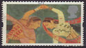 1995-03-21 SG1863 Greetings Kathal Dance Stamp Used (23478)