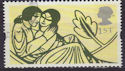 1995-03-21 SG1867 Greetings All The Love Stamp Used (23482)