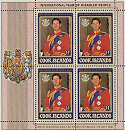 1981 Cook Islands Royal Wedding optd Disabled Yr (19310)