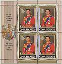 1982 Cook Islands Royal Wedding M/Sheet Optd MNH (19312)