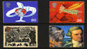 1999-02-02 SG2073/6 Travellers Tale MINT Set