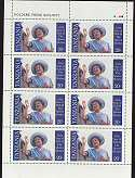 Tanzania 1985 Queen Mother 20/- Sheetlet MNH (22063)