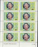 Tanzania 1985 Queen Mother 20/- Sheetlet MNH (22064)