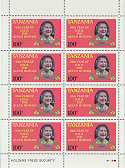 Tanzania 1985 Queen Mother 100/- Sheetlet MNH (22065)