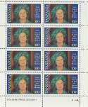 Tanzania 1985 Queen Mother 100/- Sheetlet MNH (22066)