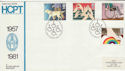 1981-03-25 Scarce HCPT Year Of Disabled People FDC (45907)