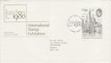 1980-04-09 London Stamp Exhibition London SW FDC (45941)