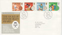 1981-08-12 Duke of Edinburgh Awards London W2 FDC (45968)