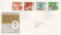1981-08-12 Duke of Edinburgh Awards Bureau FDC (45969)