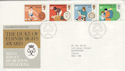 1981-08-12 Duke of Edinburgh Awards Bureau FDC (45970)