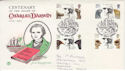 1982-02-10 Charles Darwin Westminster Abbey SW1 FDC (46052)