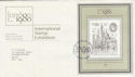 1980-05-07 London Exhibition M/S London SW FDC (46138)
