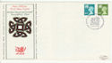 1976-01-14 Wales Definitive Cardiff FDC (46463)