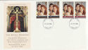 1986-07-22 Royal Wedding Pairs Hereford FDC (46741)