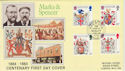 1984-01-17 Heraldry Marks & Spencer London FDC (47828)