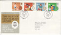1981-08-12 Duke of Edinburgh Award Bureau FDC (48054)