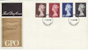 1969-03-05 High Value Definitive Windsor FDC (48145)