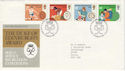 1981-08-12 Duke of Edinburgh Award Bureau FDC (48257)