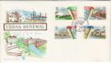 1984-04-10 Urban Renewal Liverpool FDC (48367)