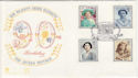 1990-08-02 Queen Mother London SW1 FDC (48385)