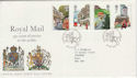 1985-07-30 Post Office Anniv Bagshot FDC (49081)