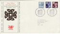 1978-01-18 Wales Definitive Cardiff FDC (49203)