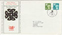 1976-01-14 Wales Definitive Bureau FDC (49248)
