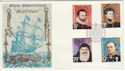 1972-02-16 Polar Explorers Mayflower London FDC (49580)