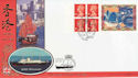 1997-02-12 Farewell to Hong Kong Benham FDC (49865)