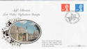 1997-03-18 S/A Definitive Windsor Benham FDC (49870)