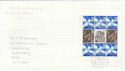 2000-08-04 Queen Mother PSB Pane London SW1 FDC (50154)