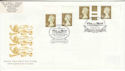 1997-04-21 Golden Wedding Definitive Doubled FDC (50183)