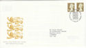 1997-04-21 Golden Wedding Definitive Bureau FDC (50286)