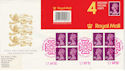 1990-04-17 GG2 Booklet Panes NPM London FDC (50633)