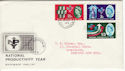 1962-11-14 National Productivity Year Hull Slogan FDC (50658)