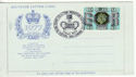 1977-05-11 Silver Jubilee Letter Card SCPC London FDC (50696)