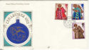 1972-10-18 Christmas Lords SW1 cds FDC (50725)