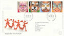 2001-01-16 Hopes For The Future Bureau FDC (50738)
