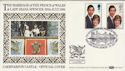 1981-07-22 Royal Wedding Caernarfon Castle Benham FDC (50889)