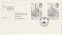 1980-04-09 London Exhibition Gutter Pair Cameo WC2 FDC (50890)