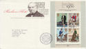 1979-10-24 Rowland Hill M/Sheet London EC FDC (50897)
