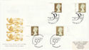 1997-11-13 Golden Wedding Definitive Doubled Souv (51048)