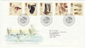 1996-03-12 Wildfowl and Wetlands Slimbridge FDC (51105)