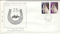 1972-11-20 Royal Wedding Rare 7th Signal FPO cds FDC (51451)