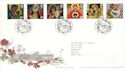 2005-11-01 Christmas Stamps T/House FDC (51673)
